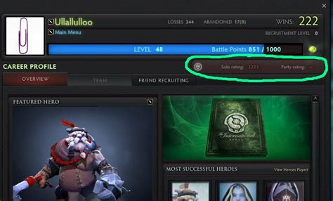 dota 2 - Where can I check which difficulty bracket I'm in