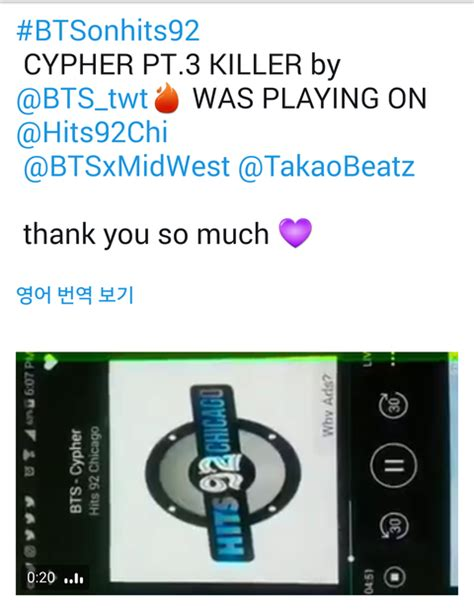 [enter-talk] BTS' CURRENT SITUATION IN THE USㄷㄷ ~ PANN좋아!