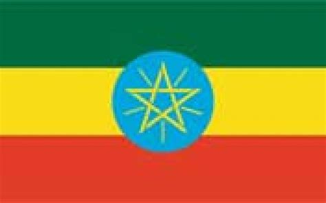 Waving the Ethiopian flag: Its beauty and contradictions